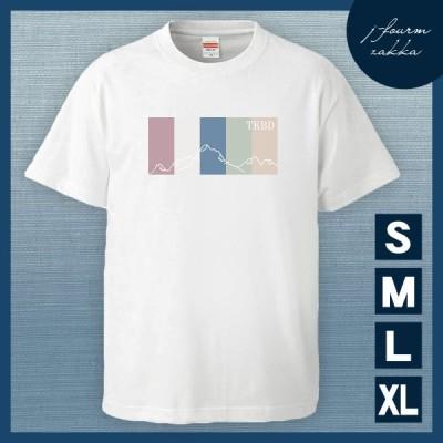 Tシャツ 山 カラフル メンズ レディース おしゃれ 半袖 おもしろ 綿100% 大きいサイズ カジュアル xl 白 夏