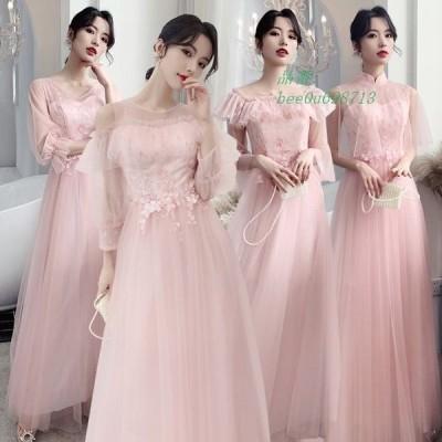 ロング ピンク 二次会 成人式 Vネック パーティードレス お呼ばれ チャイナドレス ブライズメイドドレス キレイめ 結婚式ドレス