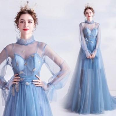 ロングドレス ブルー 長袖 チュール 透かし袖 イブニングドレス Aライン 発表会 演奏会ドレス パーティードレス 二次会 お呼ばれ 結婚式