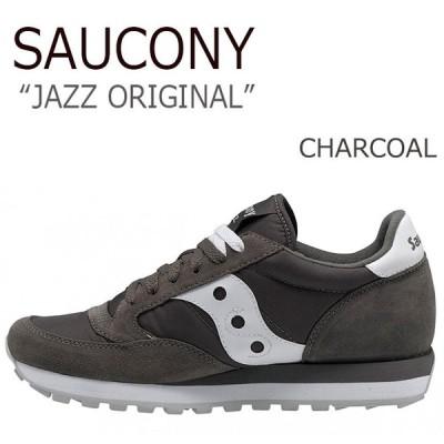サッカニー スニーカー Saucony メンズ レディース JAZZ ORIGINAL ジャズ オリジナル CHARCOAL チャコール 2044-274 シューズ