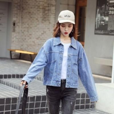 ジャケット Gジャン デニム レディース ショートジャケット 秋 ガーリー かわいい 大人女子 きれいめ L53