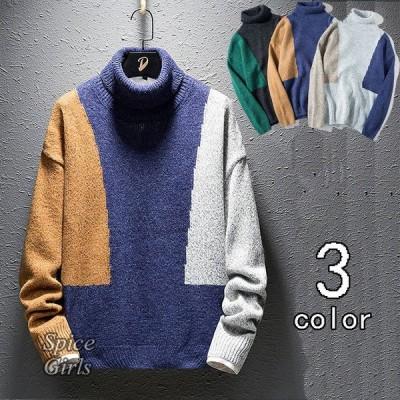 セーター メンズ ハイネック ニットセーター オシャレ ニット 大きいサイズ カットソー 切り替え 部屋着 カジュアル 秋冬 大きいサイズ