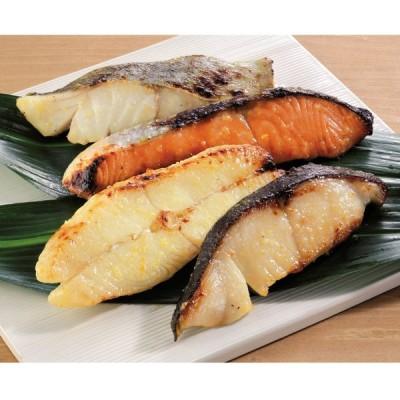 グルメ 食品 魚 海産物 海産加工品 「吉川水産」 西京漬け(切り落とし) (計8切) FF3704
