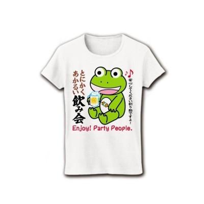 「とにかくあかるい飲み会」で誘うカエル リブクルーネックTシャツ(ホワイト)