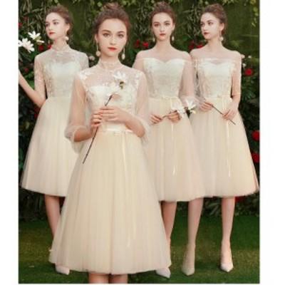 パーティードレス 20代 30代 40代 ミモレ丈 ブライズメイド ドレス ウエディングドレス 合唱衣装 花嫁の介添え 結婚式 袖あり ワンピース