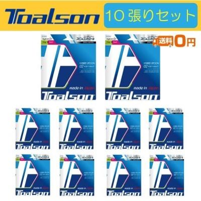 TOALSON トアルソン HYBRID SPOON 02 POLY×MULTI ハイブリッドスプーン 02 ポリ・マルチ 7430225 10張りセット  硬式テニス用ガット