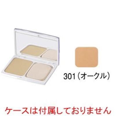 ナチュラルスィートホワイトUV・レフィル 301号(オークル)【ジュポン化粧品】