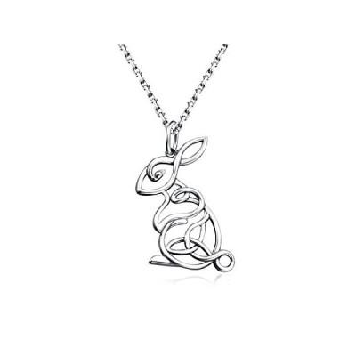 【送料無料】Sterling Silver Celtic Animal Necklace - Horse Cat Giraffe Bunny Rabbit Pen好評販売中