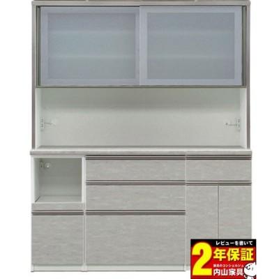 レンジボード 167cm幅 完成品 キッチン収納 高さ2タイプ 奥行2タイプ 前板カラー対応51色 カウンターカラー5色 開梱設置