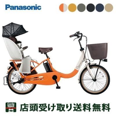 店頭受取限定 パナソニック 電動自転車 子供乗せ ギュット クルームR EX Panasonic 16.0Ah 3段変速