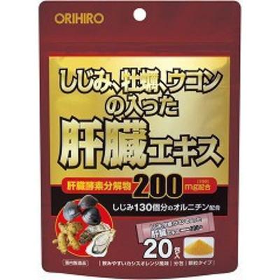 しじみ牡蠣ウコンの入った肝臓エキス顆粒(1.5g*20包)[シジミ]