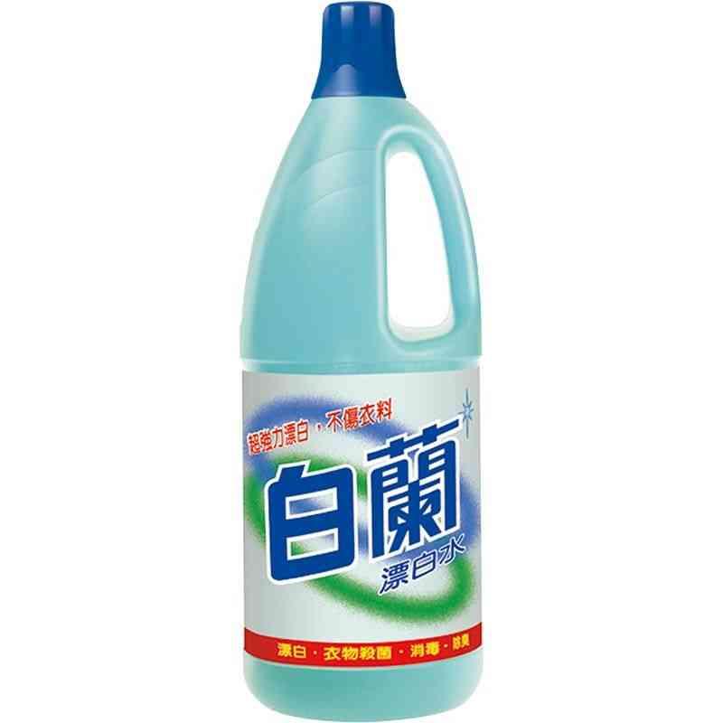 白蘭漂白水