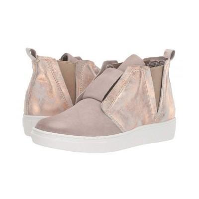 Miz Mooz ミズムーズ レディース 女性用 シューズ 靴 スニーカー 運動靴 Laurent - Rose Metallic