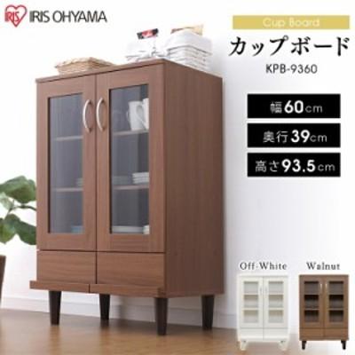 カップボード KPB-9360 オフホワイト・ウォールナット  食器入れ 棚 ラック カップボード 食器棚