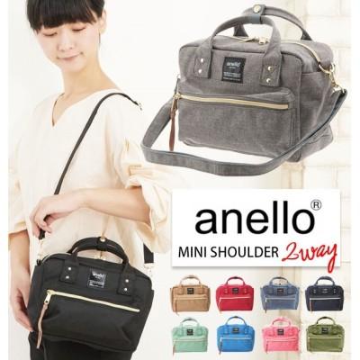 anello 2wayミニショルダーバッグ