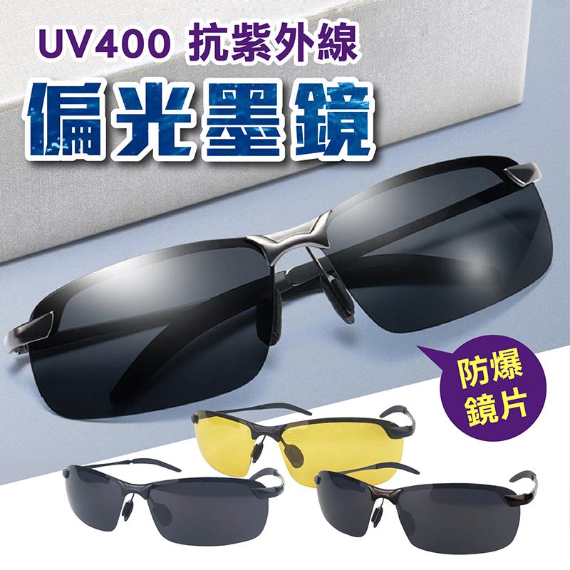 偏光太陽眼鏡 贈送眼鏡盒