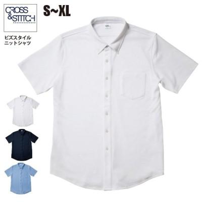 ビズスタイル ニットシャツ#BNS-266 S M L XL 無地 メンズ