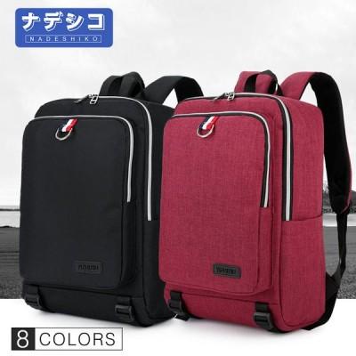 キャンバス リュックサック メンズ 帆布バッグ バックパック 大容量  シンプル   通学 通勤   旅行 おしゃれ  メンズバック アウトドア 鞄 デイパック