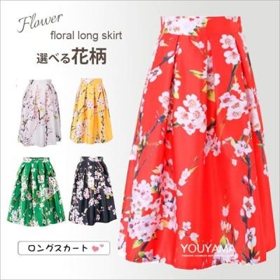 スカート フレアスカート ひざ丈スカート シルクスカート 体型カバー 夏 フリル 送料無料 花柄 レディースファッション
