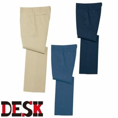自重堂 DESK 作業服 325 パンツ 秋冬 メンズ 作業着 ポケットなし ボトムス ワークウエア
