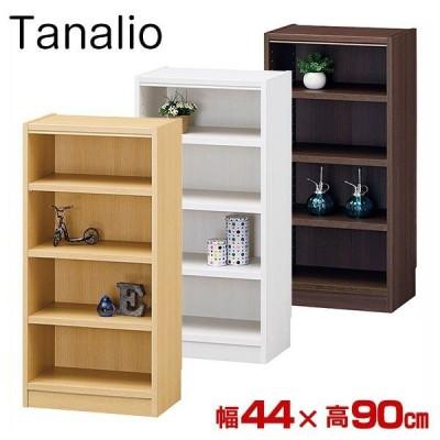 本棚 オープンラック Tanalio タナリオ 幅44×高90cm ブックシェルフ 壁面本棚 カラーボックス 本収納 TNL-9044