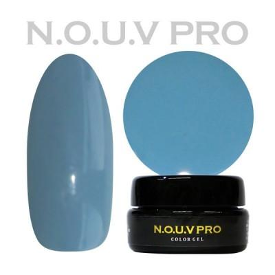 NOUV Pro ノーヴプロ ジェルネイル カラージェル SM05 スモーキーブルー 4g 【ネコポス対応】 ネイル用品の専門店 プロ用にも