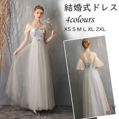 パーティードレス 結婚式 ドレス 披露宴  成人式 花嫁 ミモレ丈 大きいサイズ 大人 袖あり 五分袖 ウエディングドレス お呼ばれ レース 上品 可愛い