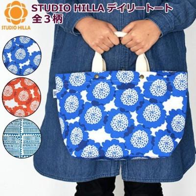 デイリートート トートバッグ 北欧 スタジオヒッラ クッキア スタンプ 花柄 切手柄 レッド/ブルー
