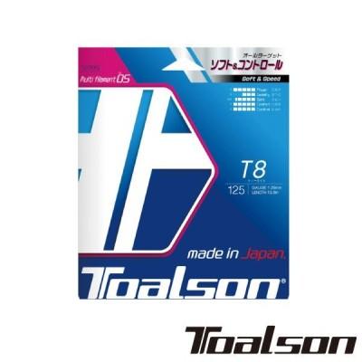 Toalson ティーエイト 125 T8 125 7412510 トアルソン 硬式テニスストリング