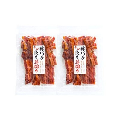 炙り 厚切り 辛口 豚バラジャーキー 200g x 2袋 業務用 おつまみ 醤油漬け