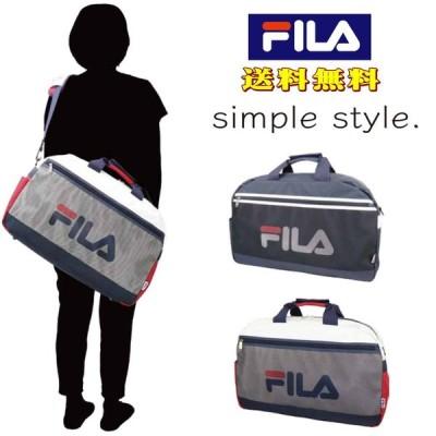 「メッシュポケットがおしゃれ」FILA フィラ ボストンバック 修学旅行 旅行 FL-0001