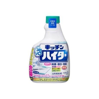 花王 キッチン泡ハイター キッチン用漂白剤 付け替え 400ml