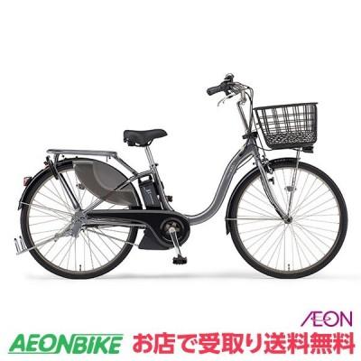 【お店受取り送料無料】 ヤマハ (YAMAHA) PAS ウィズ SP With SP 2020年モデル 15.4Ah グレーメタリック 24型 PA24WSP 電動自転車