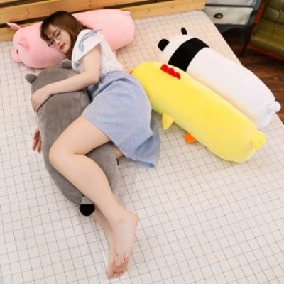 抱き枕 スーパーデッカイ!クッション ぬいぐるみ特大 動物 可愛い10種類 誕生日プレゼント ギフト 80cm