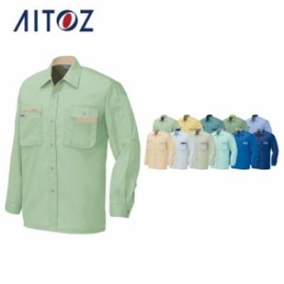 AZ-5325 アイトス 長袖シャツ(男女兼用)(薄地) | 作業着 作業服 オフィス ユニフォーム メンズ レディース
