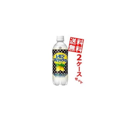 送料無料 伊藤園 不二家 レモンスカッシュ 500mlペットボトル 48本(24本×2ケース)