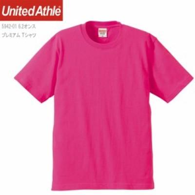 6.2ozプレミアムTシャツ トロピカルピンク XS 送料無料(594201-0511)