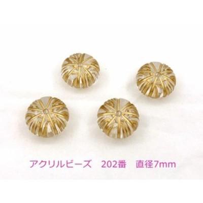 ■ アクリルビーズ 202番 そろばん 20個入り 直径7mm 穴径1.5mm 両穴 クリアアンティークゴールド色