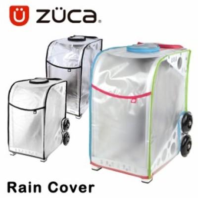 【レビューを書いてポイント+5%】ズーカ スポーツ プロ レインカバー ZUCA Rain Cover for SPORT PRO 7004