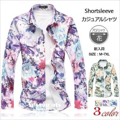 カジュアルシャツ 長袖 シャツ メンズ 花柄シャツ 長袖  ボタンダウン アロハシャツ メンズシャツ 金糸  大きいサイズ7XL 新作 送料無料