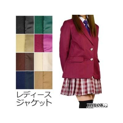 女性用ブレザー レディースジャケット オリジナル制服 学生服 カラー8色 コスプレ