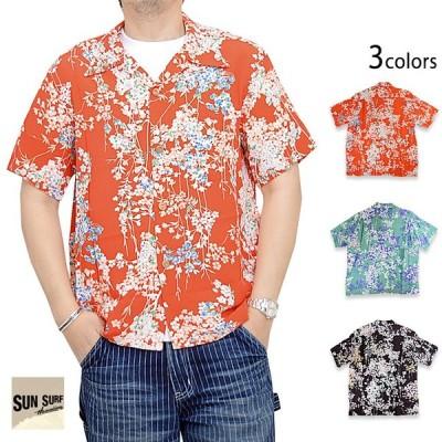 半袖アロハシャツ「CHERRY BLOSSOMS」 SUN SURF サンサーフ 和柄 和風 桜 サクラ さくら ハワイアン 日本製 国産