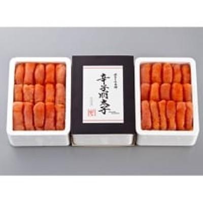 博多の味本舗 辛子明太子【無着色・二段仕込み】1.5kg(500g×3)