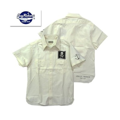 (SALE20%OFF) BUZZ RICKSONS バズリクソンズ BR38325 「WHITE CHAMBRAY S/S WORK SHIRT JOLLY ROGER'S」ホワイト シャンブレーワークシャツ 半袖 ステンシル