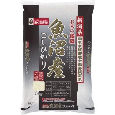 米の横綱 新潟県魚沼産 こしひかり5kg