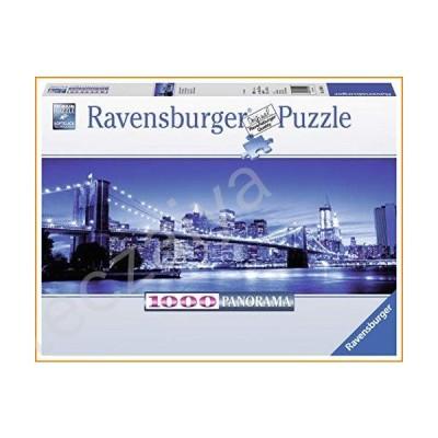 Leuchtendes New York. Puzzle 1000 Teile: Panorama【並行輸入品】