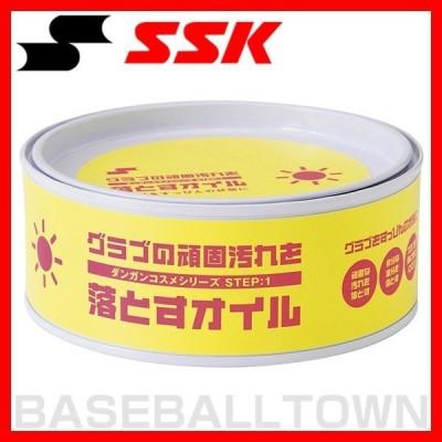 グラブアクセサリー SSK 野球・ソフトボール スーパークリーナー 190g P10_GRBメンズ