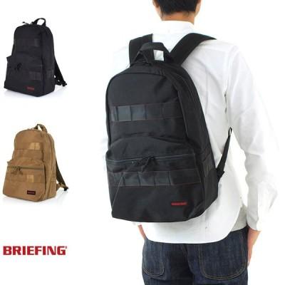 ブリーフィング BRIEFING 日本正規品 リュック エーティーパック AT パック バックパック 通勤 BRF311219 メンズ【お取り寄せ商品】