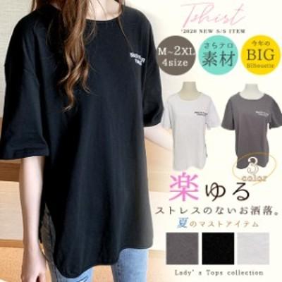 冬新作 tシャツ サイドスリット 深め ロゴ プリント 半袖 ドロップショルダー ゆったり 大きいサイズ レディース