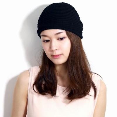 ニット帽子 シルク 肌触りのいい ニット帽 医療 ケア帽子 抗がん剤治療 レディース 帽子 ニット ターバン ホールガーメント 薄くて軽い 軽量 絹 ブラック